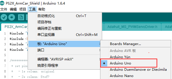 Arduino新手程序安装三板斧