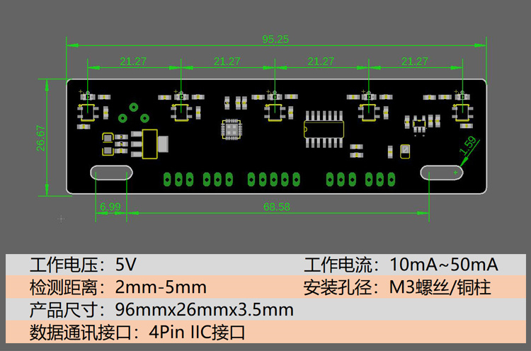 I2C五路巡线模块LineFollowerArray5s使用说明